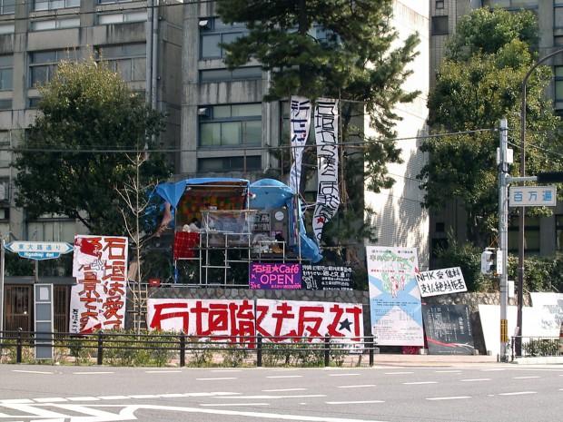 Ishigaki_cafe