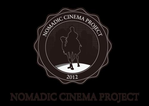 nomadic cinema