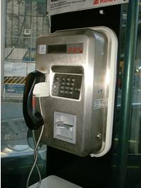 海外向け公衆電話
