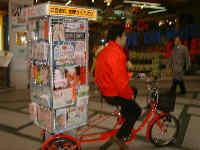 自転車移動広告