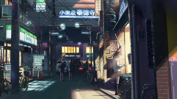 5 Centimeters Per Second.